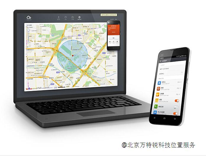 【手机定位】北京万特锐科技能帮忙找回手机吗?