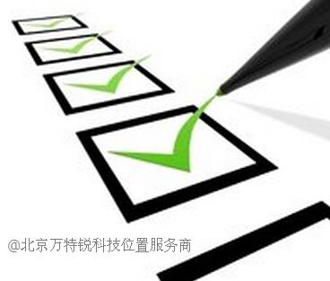 移动手机考勤软件可以解决哪些问题?企效通移动手机考勤