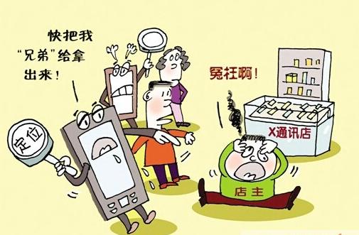 南宁女子通过手机定位信号将被偷手机定位在通讯店