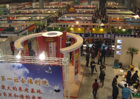 北京老博会 手机定位走失老人 智能产品