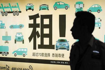 郑州车辆定位|郑州租车业混乱 装近10台定位装置车仍被偷