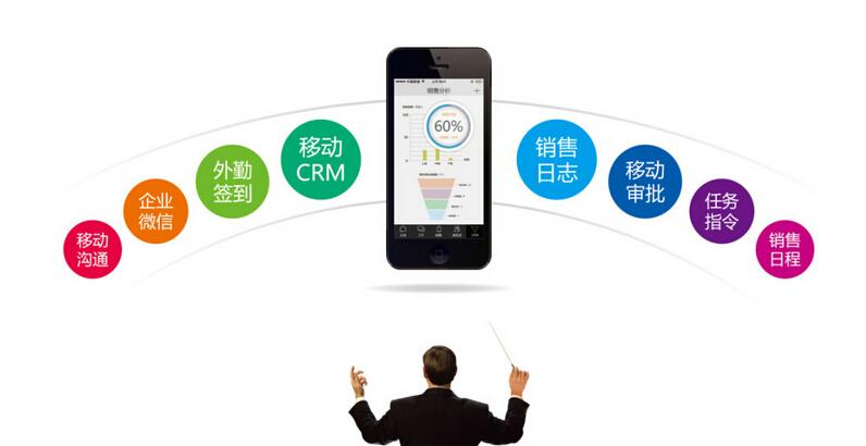 浙江手机定位|快消品促销员管理用手机定位轻松实现考勤