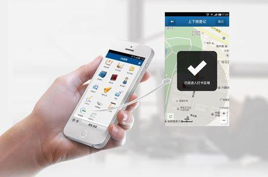 移动手机定位考勤,你是装APP还是用网页版?企效通手机定位