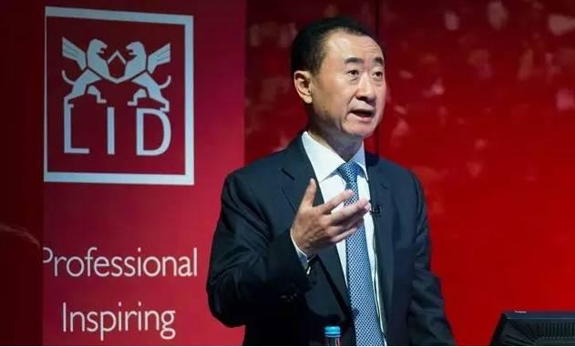 王健林十年管理语录:不靠忠诚靠制度! 企效通外勤定位